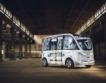 Автобус без шофьор във Виена + видео