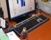 МФ променя наредба за фискални устройства