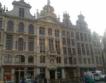 Отново хоро в Брюксел + видео