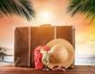 10 съвета при онлайн резервиране на почивка