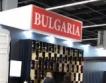 Започва изложение за мебели в София