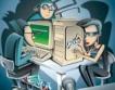 Хакери атакуваха милиони компютри