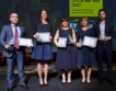 Най-добрите финансови директори - CFO of the Year 2017