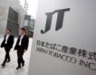 Япония: Рекорден недостиг на работна ръка