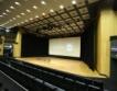 Фирми: GEFCO, киносалони