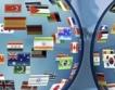 +20% ръст на износа за трети страни