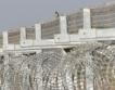 Построени още 6.5 км от оградата с Турция
