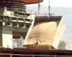 Военен завод - става зърнобаза