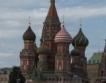 Руският бюджет ударен от петрола