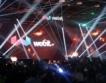 Стартира осмият форум Webit Festival Europe