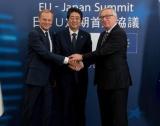 Акценти от споразумението ЕС/Япония