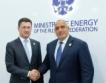 Борисов се срещна с министър Новак