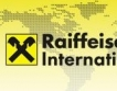Райфайзенбанк: Ръст на сектори в България