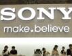 Sony: Четири пъти ръст на печалбата