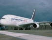 ЕП изчаква за вредните емисии при полети