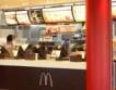 McDonald's и МОК се разделиха