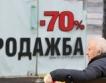 Ръст в продажбите на дребно в ЕС+България