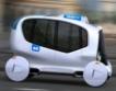 Транспортът на бъдещето + видео