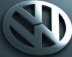 Volkswagen с амбиции към Китай