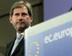 ЕС ще финансира жп връзка Македония-България