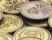 Слаб ръст на британските заплати