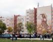 МРРБ: Санирането не е спряно
