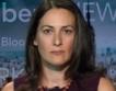 Българска икономистка срещу Тръмп