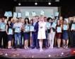 Българските бизнес лидери на годината
