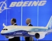 Boeing сключи договор с френска IT компания