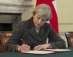 Тереза Мей се споразумя за кабинет