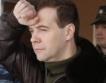 Медведев: Пълното безсилие на Тръмп