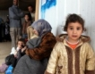 5,05 млн. лв. българската вноска за бежанци в Турция
