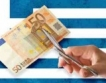 Гърция: Кризата сви БВП с 26%