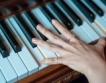 Стълби-пиано + видео
