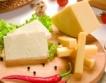 Сирената на изложението Cheese 2017