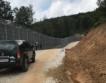 Оглед на границата с Турция