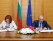 ЕБВР подкрепя още български проекти