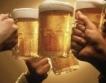 500 млн. лв. оборот на пивоварните