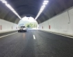 Високоскоростен тунел Йю Йорк - Вашингтон