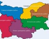 Българските региони и ЕС