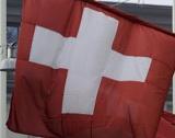 Швейцария: Ръст на международните валутни резерви