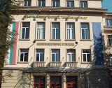 България домакин на разплащателните агенции