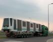 Ексклузивна снимка + видео на новите метро влакове