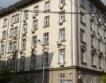 Нов закон за финансови инструменти предлага МФ