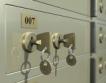 НАП проверява фирми с големи суми в касите си