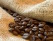 Силен ръст в производството на кафе