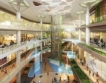 Paradise Center продаден = €252,9 млн.