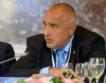 Борисов пристигна в Кавала