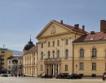 Фарад става национален еталон на България