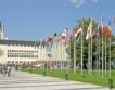Сензации на Международния технически панаир